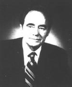Harold G. Shane